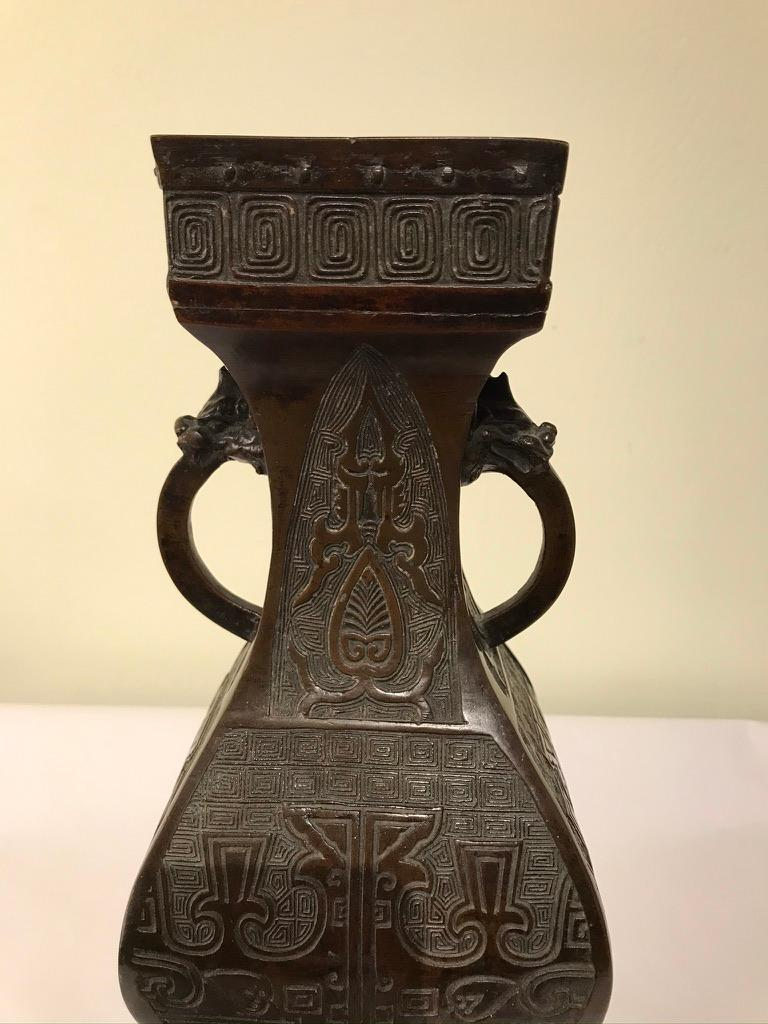 19th Century Chinese Bronze Archaistic Vase In Good Condition For Sale In Stamford, CT
