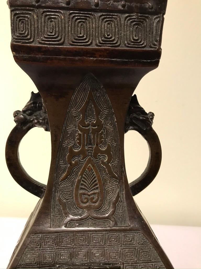 19th Century Chinese Bronze Archaistic Vase For Sale 2
