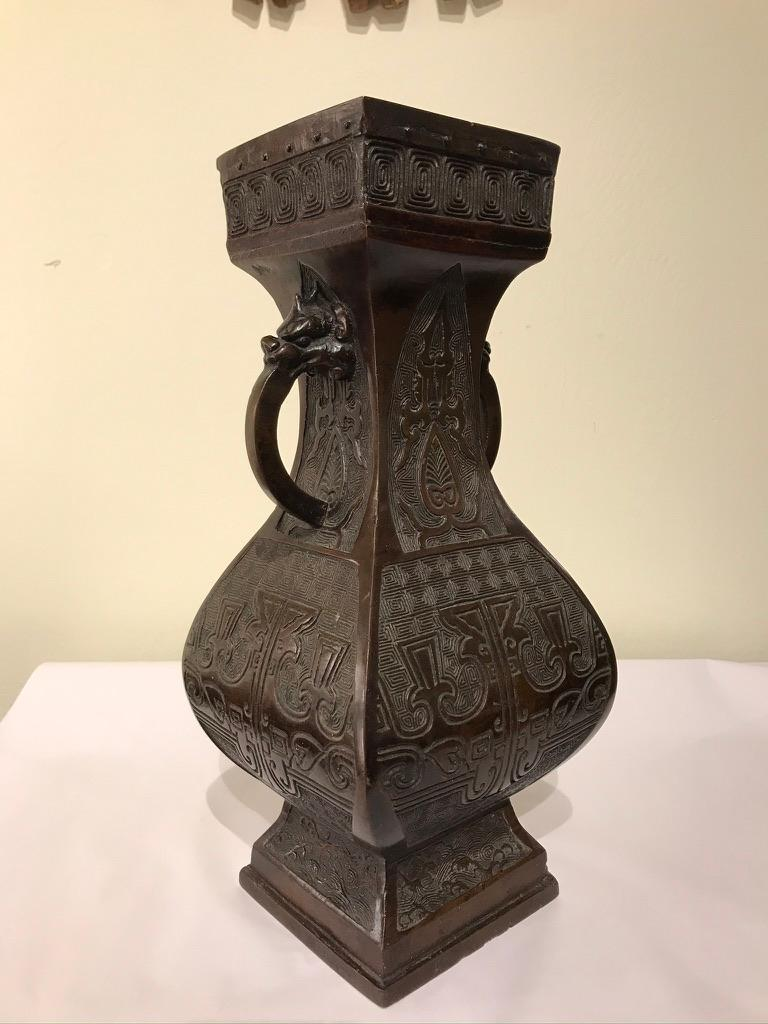 19th Century Chinese Bronze Archaistic Vase For Sale 3
