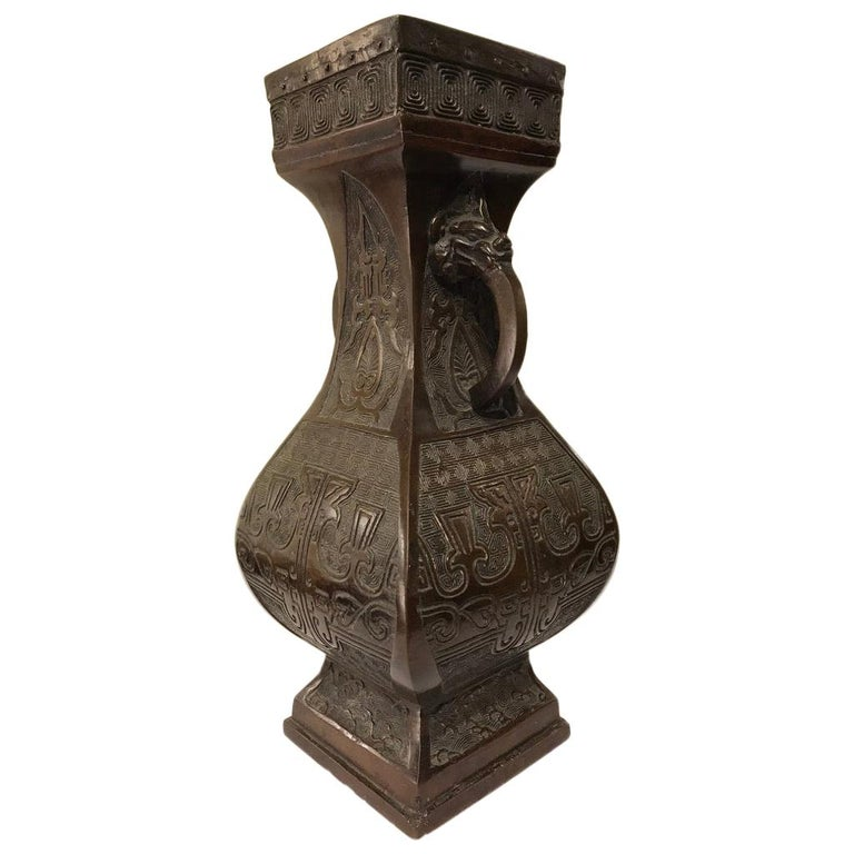 19th Century Chinese Bronze Archaistic Vase For Sale