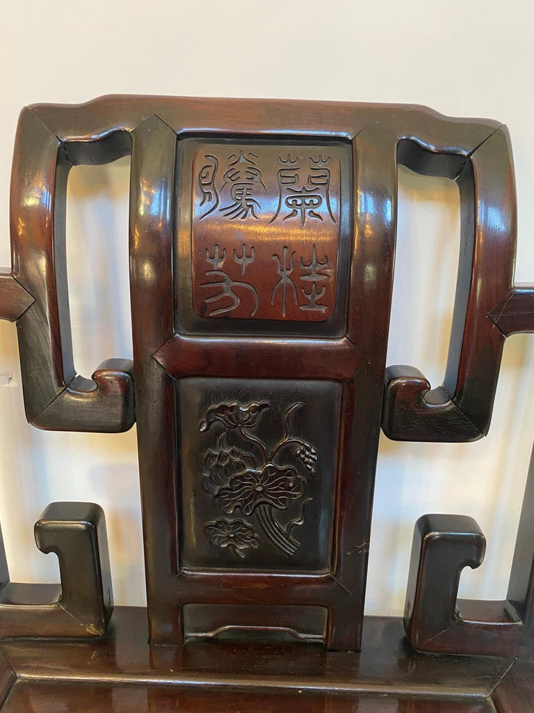 19th Century Chinese Carved Rosewood Chair with Lotus For Sale 7