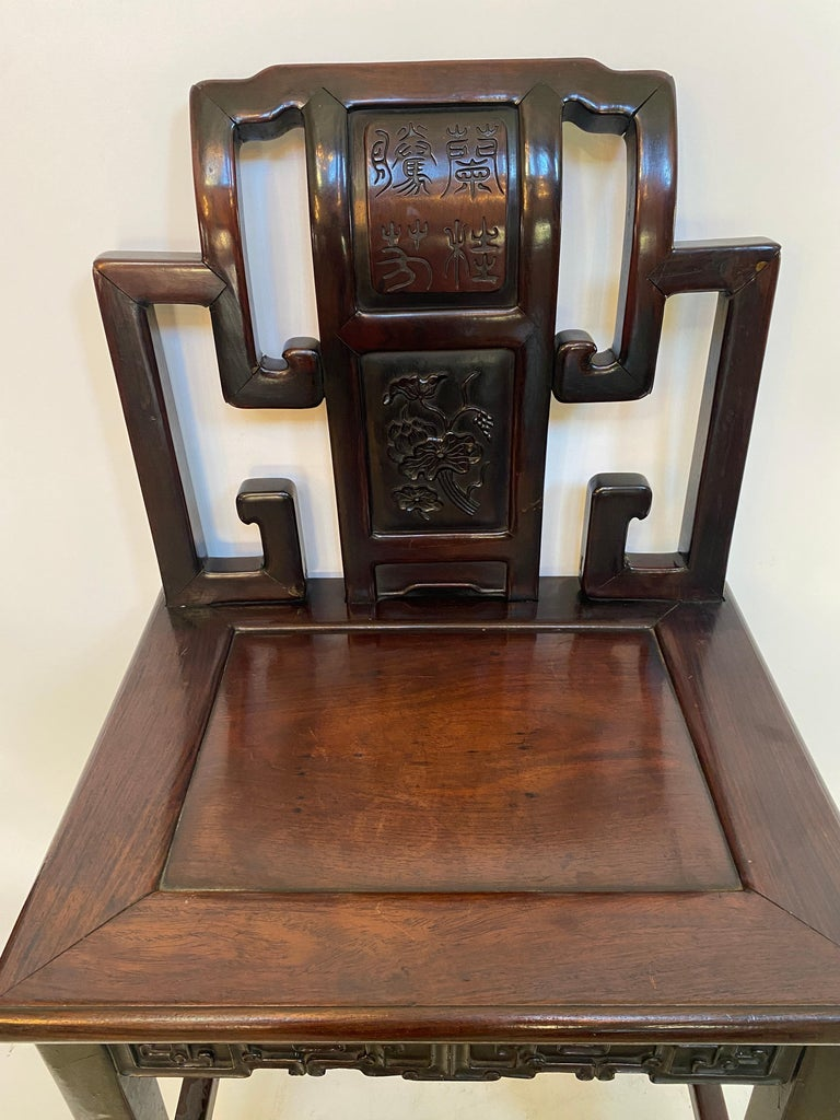 Chinese Export 19th Century Chinese Carved Rosewood Chair with Lotus For Sale