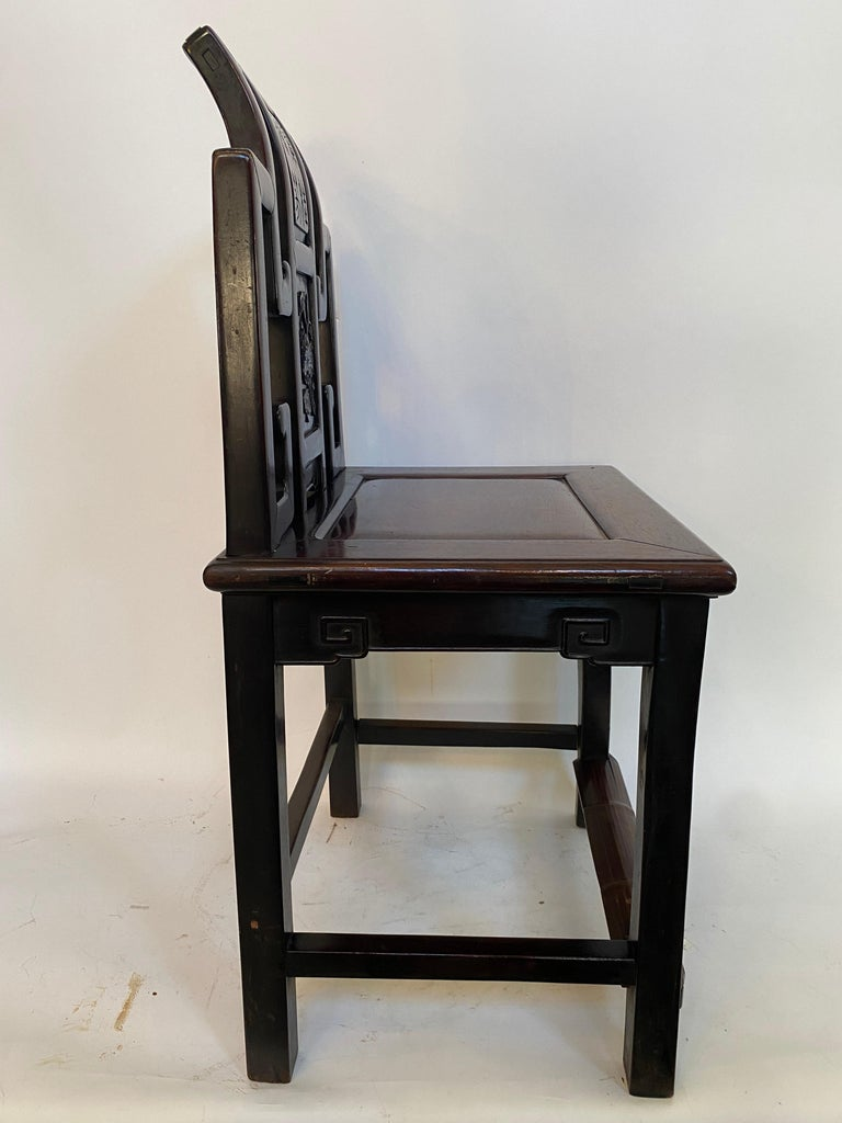 Hardwood 19th Century Chinese Carved Rosewood Chair with Lotus For Sale