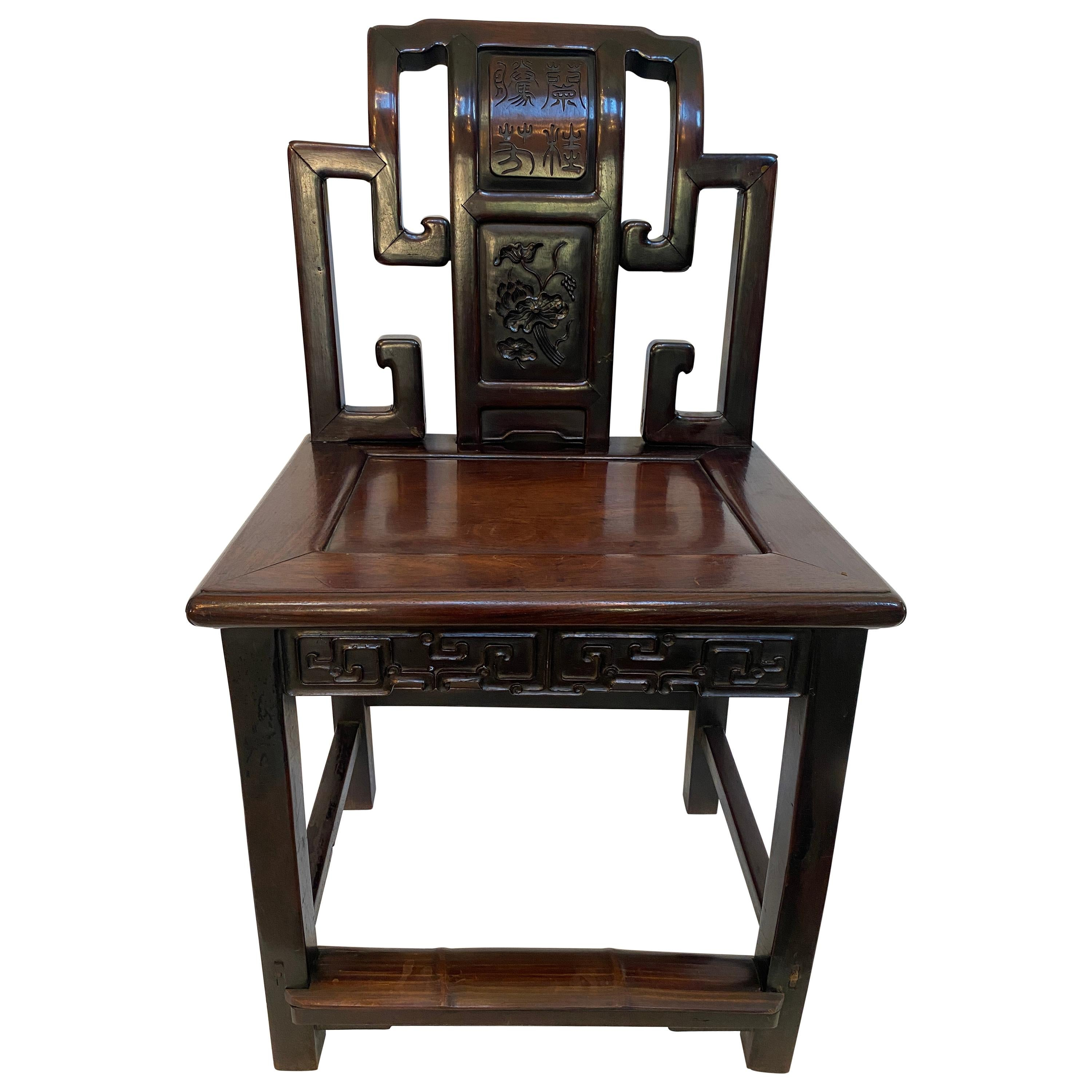 19th Century Chinese Carved Rosewood Chair with Lotus