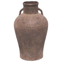 19th Century Chinese Cast Iron Vessel