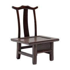 19th Century Chinese Children's Lamphanger Chair