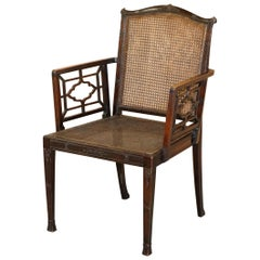 19th Century Chinese Chippendale Bergère Armchair Carved Fretwork Detailed Frame