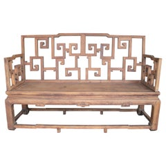 19th Century Chinese Detachable Rosewood Seating Bench