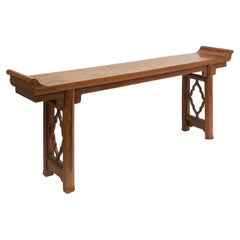 19th Century Chinese Elm Altar Table