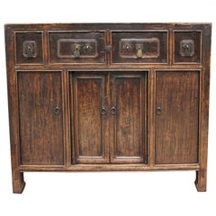 19th Century Chinese Elm Dresser