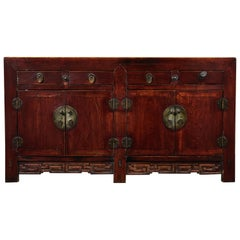 19th Century Chinese Elm Sideboard