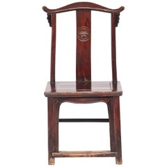 19th Century Chinese Emperor Chair