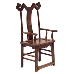 19th Century Chinese Emperor Cloud Chair