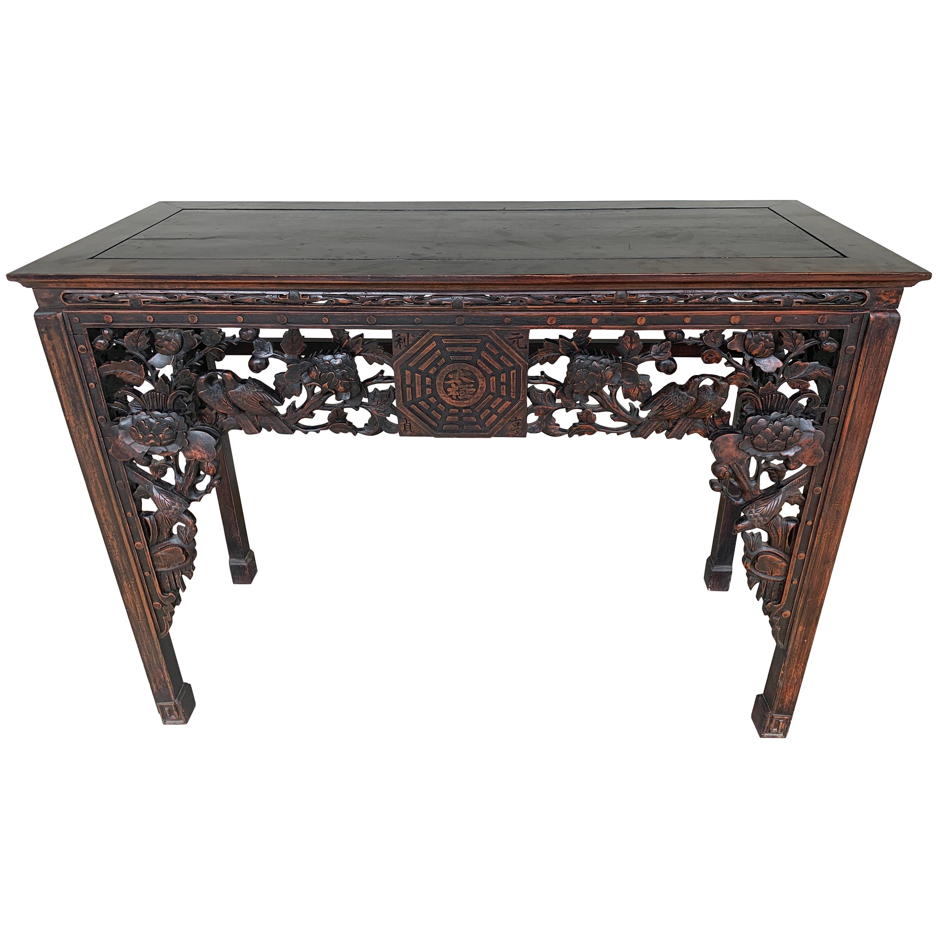 19th Century Chinese Export Hardwood Altar Table