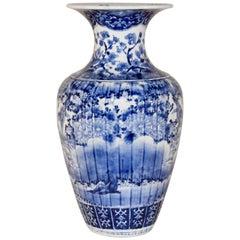 19th Century Chinese Export Vase