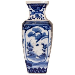 19th Century Chinese Export Vase with Birds