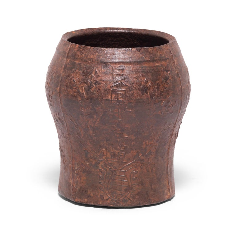 Qing 19th Century Chinese Floral Cast Iron Mortar For Sale