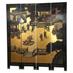 19th Century Chinese Four-Panel Screen with Gold Leaf Applications