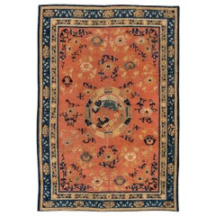 19th Century Chinese Handmade Wool Carpet in Salmon and Cobalt Blue