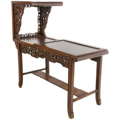 19th Century Chinese Hardwood Side Table