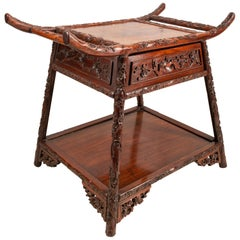 20th Century Chinese Hardwood Stool / Side Table