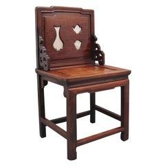 19th Century Chinese Hongmu Hardwood Occasional Chair