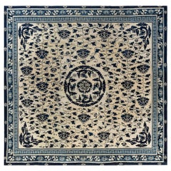 19th Century Chinese Indigo Blue and White Handmade Wool Rug