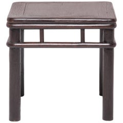 19th Century Chinese Ironwood Feng Deng Stool