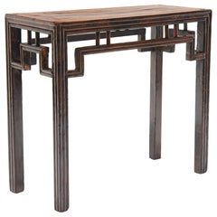 19th Century Chinese Lattice Wine Table