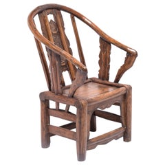 19th Century Chinese Low Bentwood Chair