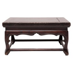 19th Century Chinese Low Waisted Kang Table