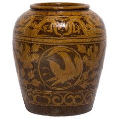 Chinese Magpie Egg Jar, c. 1850