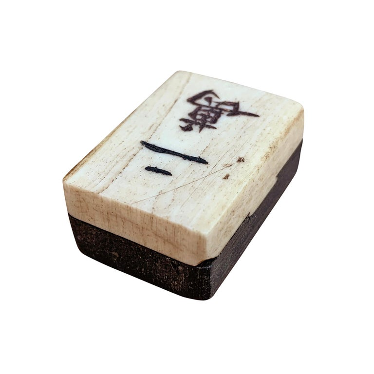 19th Century Chinese Mahjong Set For Sale 9