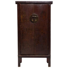 19th Century Chinese Painted Scholars' Cabinet