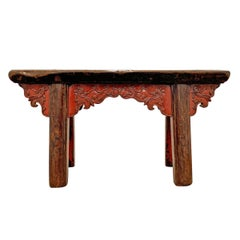 19th Century Chinese Petite Bench