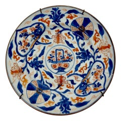 19th Century Chinese Plate with Blue and Orange Painted Flowers and Leaves