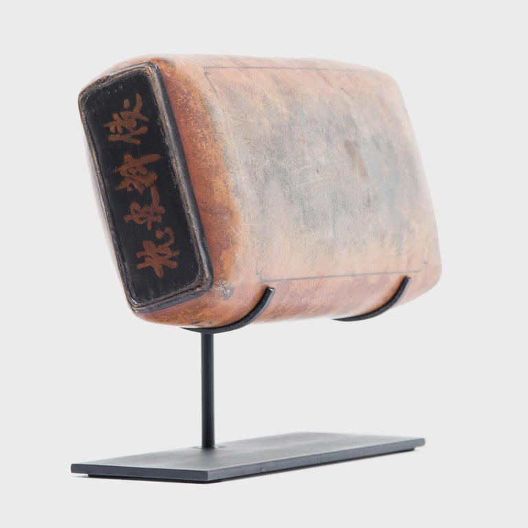 19th Century Chinese Pressed Lacquered Headrest In Good Condition For Sale In Chicago, IL
