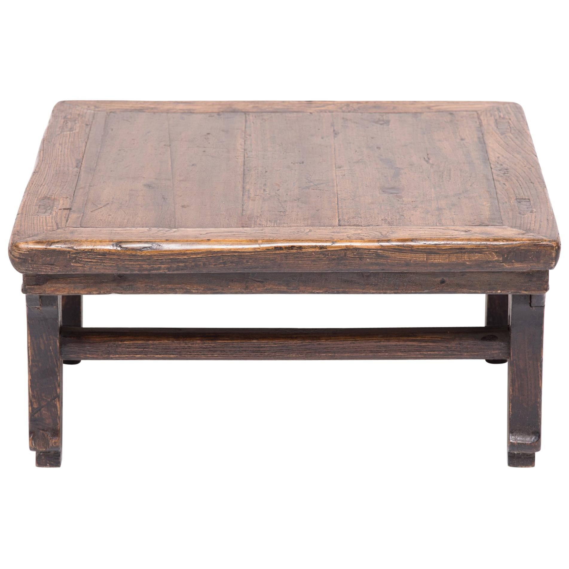 Provincial Chinese Low Table, c. 1850