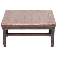19th Century Chinese Provincial Low Table