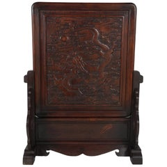 19th Century Chinese Qing Dynasty Carved Rosewood Table Screen