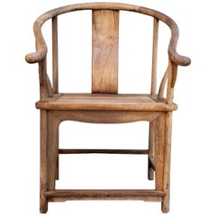 19th Century Chinese Qing Dynasty Chair