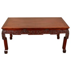 19th Century Chinese Rosewood Console Table