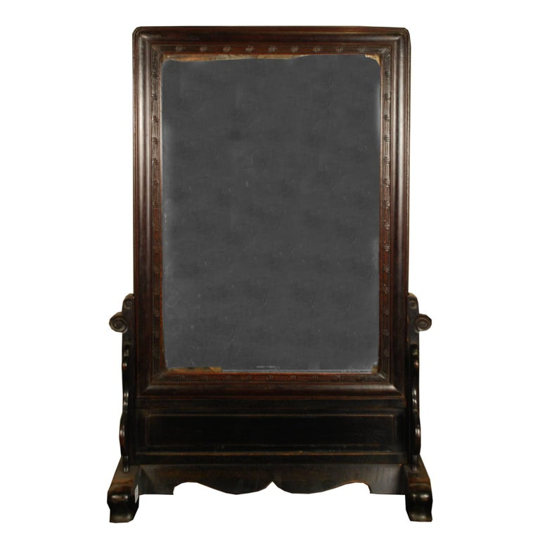 19th Century Chinese Rosewood Table Screen