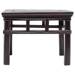 19th Century Chinese Round Stretcher Feng Deng