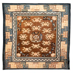 19th Century Chinese Rug Central Rosette and Geometries, circa 1850