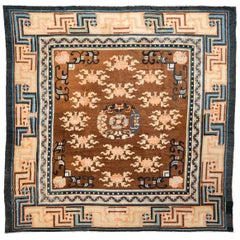 19th Century Chinese Rug, Central Rosette and Geometries Design, circa 1850