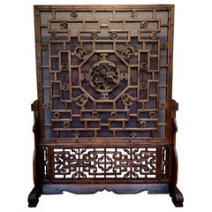 19th Century Chinese Screen