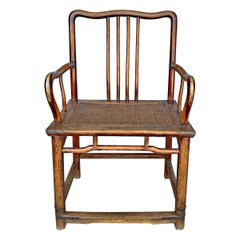 19th Century Chinese Souther Administrator's Chair