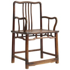 19th Century Chinese Southern Administrator's Chair