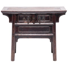 19th Century Chinese Tapered Two-Drawer Chest